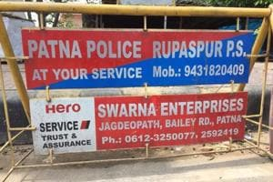 A road barricade in Patna reads 'Patna police at your service'. The image of Patna Police took a severe beating after a cop was caught on camera slapping a motorist over car-parking on Tuesday.