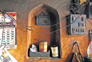 A taakh is generally placed at the centre of the wall, and meant to be used as a shelf to keep something sacred on it.