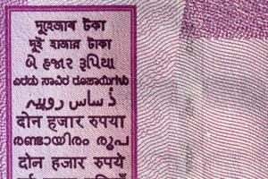 A 2000-rupee note.  From 1926, languages that had scripts were counted and the ones without a script did not get their own states.