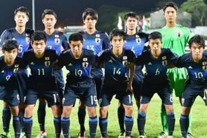 FIFA U-17 World Cup: Japan look to improve on previous showings