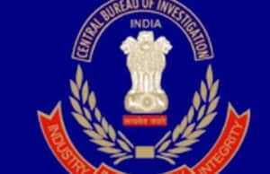 Logo of Central Bureau of Investigation