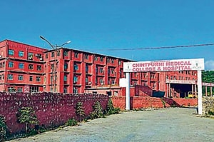 The Chintpurni Medical College in Pathankot