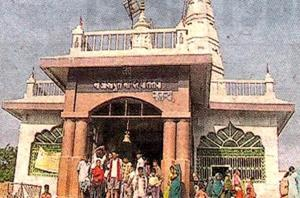 Maa Aashapuri temple at Ghosrawan village in Bihar's Nalanda district.