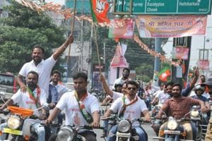 BJP to launch drive to train elected representatives, says party...