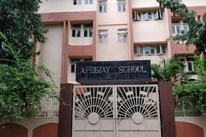 2. Apeejay School