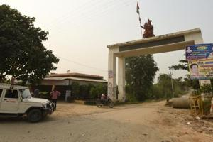 Entry gate to Bisada village where Mohammad Ikhlaq was lynched by a mob over suspicion that he had slaughtered a cow and consumed beef in September 2015.