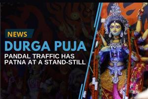 As many as  500 Durga Puja pandals have come up  in Patna in brazen...