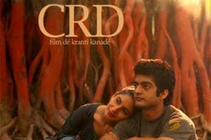 A poster of Kranti Kanade's CRD.