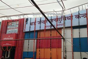 India's second public toilet exclusively for third gender inaugurated in Madhya Pradesh's Bhopal.