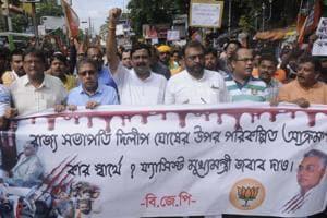 Bengal BJP leaders in Kolkata condemning  the attack on party workers in Darjeeling.