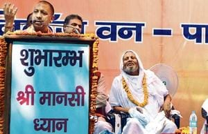 Yogi was in Vrindavan for the inaugural function of 'Mansi Dhyan Kendra' with RSS chief Mohan Bhagwat and Baba Ramdev.