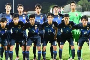 Japan will face Honduras in their FIFA U-17 World Cup opener.