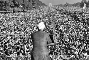 Former Prime Minister Chaudhary Charan addressing a rally at Boat Club on December 22, 977.