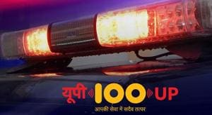 Dial UP-100 is the official name of Uttar Pradesh Police Emergency Management System which was launched by former chief minister Akhilesh Yadav on November 20, 2016.