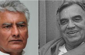 Punjab Congress chief SunilJakhar (Left) and his  father Balram Jakhar (Right)