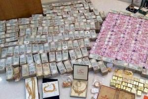 Police say the two suspected hawala traders arrested in Bhopal on Friday are Pakistani citizens staying in Madhya Pradesh capital on long-term visa.