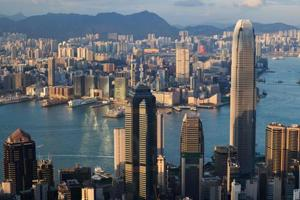 Hong Kong skyscraper owned by city's richest man sold for record...