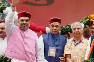 Himachal assembly elections: BJP announces list of 68 candidates
