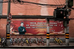 Xi Jinping: China's 'plain-talking man' of the people set to bolster...