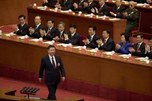 China's Communist Party conclave opens to hand President Xi new term
