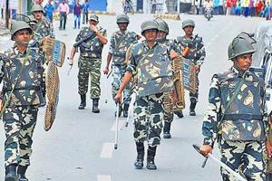 Central forces cannot substitute state police