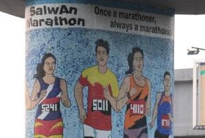 The 22nd edition of the Salwan Cross Country Race will be staged this year at the Army Equestrian Centre Polo Ground in New Delhi on November 5.