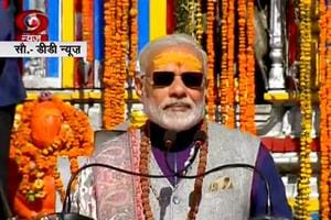 Modi in Kedarnath LIVE: Have resolved to fulfil the dream of developed...