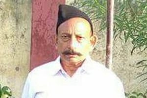 RSS leader's killing in Ludhiana:  Punjab govt to hand over probe to...
