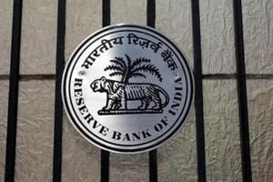 RBI worried about rise in inflation: MPC minutes