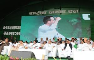 Lalu Prasad had organised 'Desh Bachao, BJP Baghao' rally at Gandhi Maidan in Patna on August 27.