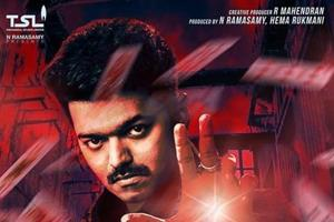 Producers of Vijay's Mersal met with BJP over GST controversy, and...