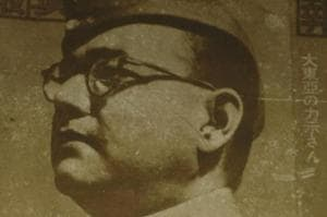 When Netaji set up Azad Hind provisional government 74 years ago!