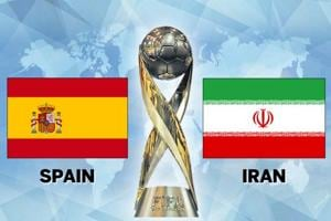FIFA U-17 World Cup, Spain vs Iran, live football score,...