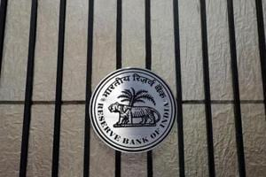 RBI to empanel advertising agencies for multi-media work