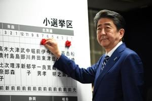 Japanese PM Abe appears headed to impressive election win