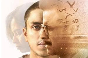 Rukh is produced by Drishyam Films.
