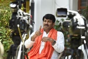 Manoj Tiwari said that the functioning of incumbent team is being closely watched and appropriate decisions will be taken soon.