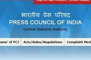 A screenshot of the Press Council of India website