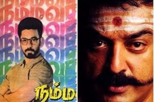 On Kamal Haasan's birthday, here's look at his best work spanning five...