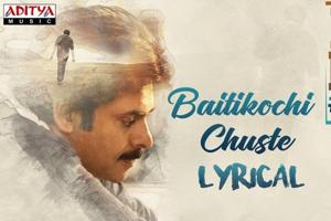 Baitikochi Chuste: This Pawan Kalyan number from PSPK25 is an instant...