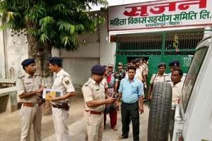 Srijan Mahila Sahyog Samiti office at Bhagalpur.
