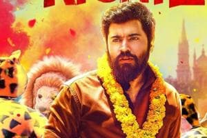 Nivin Pauly's Tamil debut film Richie to finally release on December 8