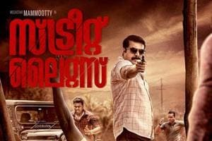 Mammootty's crime thriller Street Lights to release in 2018