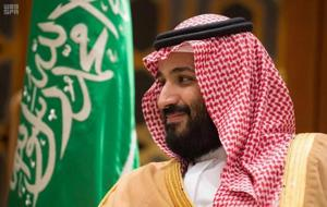 Saudi king to step down, name son as successor: Report