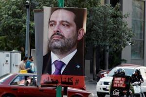 Lebanon's PMSaad Hariri leaves Riyadh for France after 'Saudi...