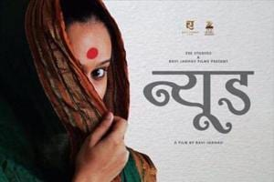 IFFI 2017: 6 jury members write to I-B minister to reconsider decision on S Durga, Nude