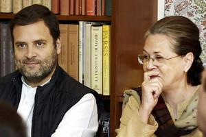 Rahul Gandhi's elevation as Cong prez will make BJP job easier:...