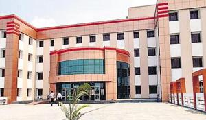 The All India Institute of Medical Science, Patna.