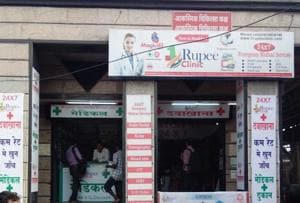 1RupeeClinic to offer free HIV testing at 2 stations in Mumbai from...