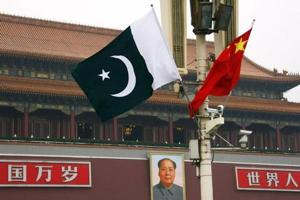 China signs deal to build third nuclear reactor in Pakistan: World...